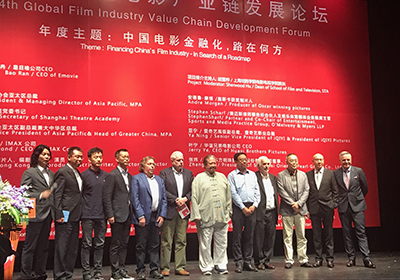 Shanghai Industry Talk-Fests Offer Much Food For Thought