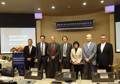 CCP Co-Hosts International Conference in Taiwan