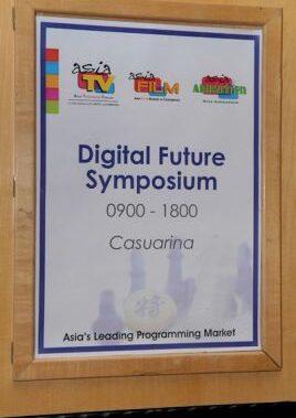 Digital Future Symposium 2009