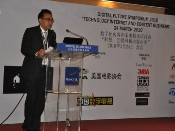Conclusion of 3rd Digital Future Symposium China, Beijing 2010